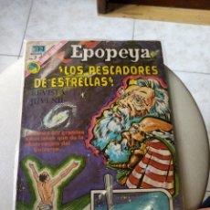 Tebeos: EPOPEYA. Nº 209.LOS PESCADORES DE ESTRELLAS. Lote 269127118