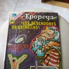 Tebeos: EPOPEYA. Nº 209.LOS PESCADORES DE ESTRELLAS. Lote 269128068