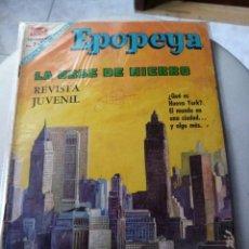 Tebeos: EPOPEYA Nº 119.LA URBE DE HIERRO. DE NOVARO.. Lote 269131183