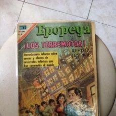 Tebeos: EPOPEYA - LOS TERREMOTOS. Lote 269136608