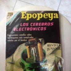Tebeos: EPOPEYA : LA BUSQUEDA DEL INFINITO, EDITORIAL NOVARO. Lote 269141343