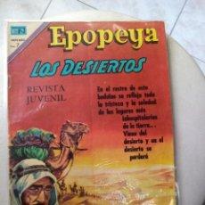Tebeos: EPOPEYA. LOS DESIERTOS. NOVARO. Lote 269142408