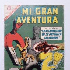Livros de Banda Desenhada: MI GRAN AVENTURA Nº 75 - LA DESAPARICIÓN DE LA PATRULLA SALVADORA - ORIGINAL EDITORIAL NOVARO. Lote 269215778
