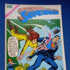 Tebeos: SUPERMAN NÚMERO 972. NOVARO. AÑO 1974.. Lote 270234858