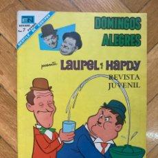 Livros de Banda Desenhada: DOMINGOS ALEGRES PRESENTA: LAUREL Y HARDY Nº 759 - MUY BUEN ESTADO. Lote 270391328