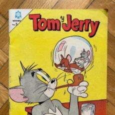 Livros de Banda Desenhada: TOM Y JERRY Nº 231. Lote 270576468