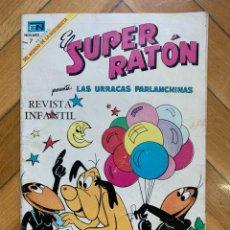 Tebeos: EL SUPER RATÓN Nº 203. Lote 271539928