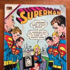 Tebeos: SUPERMAM - Nº 725. NOVARO - 1969. Lote 271784493