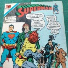 Tebeos: SUPERMAN. AÑO XXVI. N. 2-1116. Lote 275088853