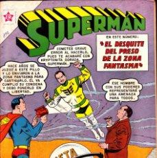 Livros de Banda Desenhada: COMIC COLECCION SUPERMAN Nº 397 EDITORIAL NOVARO. Lote 275911448