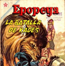 Tebeos: COMIC COLECCION EPOPEYA Nº 46. Lote 276503628