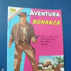 Tebeos: COMIC AVENTURA Nº 481 1967 DE NOVARO. Lote 276528078