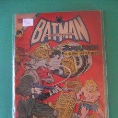 Tebeos: BATMAN Nº 691 EDITORIAL NOVARO. Lote 277577413