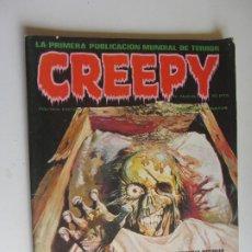 Livros de Banda Desenhada: CREEPY- EL CÓMIC DE TERROR Y LO FANTÁSTICO- Nº 9 -CORBEN-ORTIZ-ALEX TOTH 1979 TOUTAIN E2. Lote 282238973
