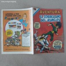 Tebeos: AVENTURA NOVARO Nº 944 EL TORBELLINO DEL KUNG-FU. Lote 282990613
