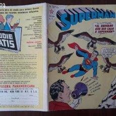 Tebeos: SUPERMAN NOVARO Nº 411. Lote 283109403