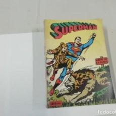 Tebeos: SUPERMAN LIBROCOMIC TOMO 17. Lote 283397433