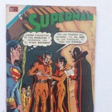 Tebeos: SUPERMÁN N° 2 SERIE AVESTRUZ (AÑO 1975) - ORIGINAL EDITORIAL NOVARO. Lote 284315458