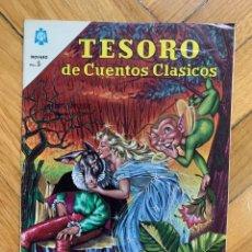 Tebeos: TESOROS DE CUENTOS CLÁSICOS: EL SUEÑO DE UNA NOCHE DE VERANO Nº 101 - EXCELENTE ESTADO!. Lote 285134598
