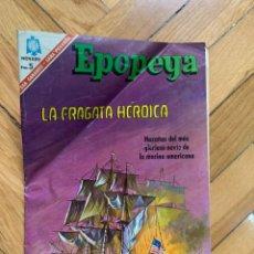 Tebeos: EPOPEYA Nº 103: LA FRAGATA HEROICA. Lote 285137263