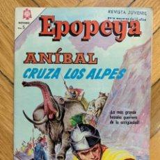 Tebeos: EPOPEYA Nº 95: ANÍBAL CRUZA LOS ALPES - EXCELENTÍSIMO ESTADO!. Lote 285137678