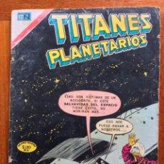 Tebeos: TITANES PLANETARIOS - Nº 359. NOVARO - 1971.. Lote 285619803