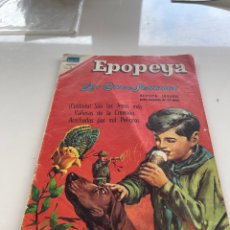 Tebeos: EPOPEYA LOS CINCO SENTIDOS 1967. Lote 286473888