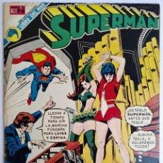 Tebeos: SUPERMAN 926 (1973) - ED. NOVARO - MÉXICO - BUEN ESTADO. Lote 286658348