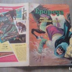 Tebeos: EPOPEYA - NUMERO 57 - DARIO, CAMPEON PERSA. Lote 286902333