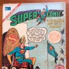 Tebeos: SUPERCOMIC - Nº 44. SUPERMAN. NOVARO - 1971. Lote 286966393