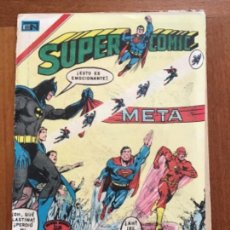 Livros de Banda Desenhada: SUPERCOMIC - Nº 52. SUPERMAN. NOVARO - 1971. Lote 286967858