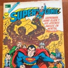 Livros de Banda Desenhada: SUPERCOMIC - Nº 64. SUPERMAN. NOVARO - 1972. Lote 286968303