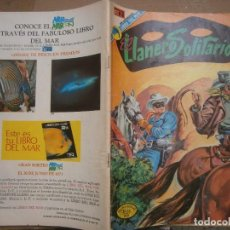 Tebeos: EL LLANERO SOLITARIO # 294 EDITORIAL NOVARO MEXICO 1973. Lote 287789623