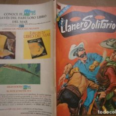 Tebeos: EL LLANERO SOLITARIO # 297 EDITORIAL NOVARO MEXICO 1973. Lote 287789858