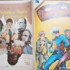 Tebeos: EL LLANERO SOLITARIO # 302 EDITORIAL NOVARO MEXICO 1973. Lote 287790853