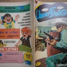 Tebeos: EL LLANERO SOLITARIO # 303 SEA NOVARO MEXICO 1973. Lote 287791033