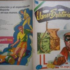 Tebeos: EL LLANERO SOLITARIO # 315 SEA NOVARO MEXICO 1974. Lote 287792258