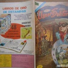 Tebeos: EL LLANERO SOLITARIO # 320 EDITORIAL NOVARO MEXICO 1974. Lote 287792528