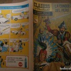 Tebeos: CLASICOS ILUSTRADOS # 131 LA CONQUISTA DEL PERU WILLIAM PRESCOTT ED. LA PRENSA MEXICO 1965. Lote 287959163
