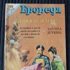 Tebeos: EPOPEYA. HISTORIA DE LA SEDA. NOVARO. REVISTA JUVENIL. Lote 288022113