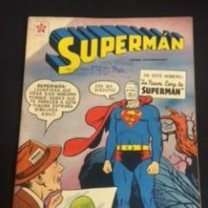 Tebeos: SUPERMAN Nº EXTRAORDINARIO, LA NUEVA CARA DE SUPERMAN, EDITORIAL NOVARO 1959. Lote 288571168