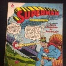 Tebeos: SUPERMAN Nº EXTRAORDINARIO, EL REINO SUBMARINO DE SUPERMAN, EDITORIAL NOVARO 1959. Lote 288576833