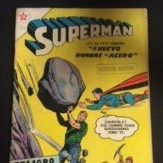 Tebeos: SUPERMAN Nº 152 EL NUEVO HOMBRE DE ACERO, EDITORIAL NOVARO, AÑO 1958, EN BUEN ESTADO. Lote 288587078
