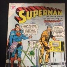 Tebeos: SUPERMAN Nº 167 LA DESTRUCCIÓN DE SUPERMAN, EDITORIAL NOVARO, AÑO 1958, EN BUEN ESTADO. Lote 288587218