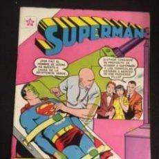 Tebeos: SUPERMAN Nº 369 LA MUERTE DE SUPERMAN, EDITORIAL NOVARO, AÑO 1962, EN BUEN ESTADO. Lote 288707078