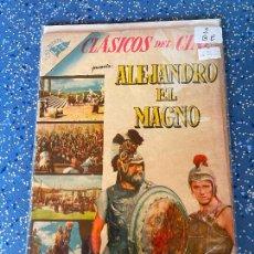 Tebeos: NOVARO CLASICOS DEL CINE NUMERO 2 BUEN ESTADO. Lote 289404358