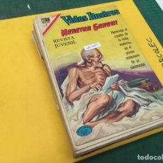 Tebeos: VIDAS ILUSTRES NOVARO, 20 NUMEROS (VER DESCRIPCION) EDITORIAL NOVARO AÑO 1962-1969. Lote 289546528