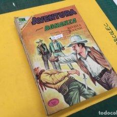 Tebeos: AVENTURA NOVARO, 13 NUMEROS (VER DESCRIPCION) EDITORIAL NOVARO AÑO 1958-1973. Lote 289549683