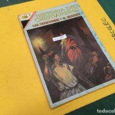 Tebeos: HISTORIA DEL CRISTIANISMO NOVARO, 3 NUMEROS (VER DESCRIPCION) EDITORIAL NOVARO AÑO 1966-1967. Lote 289556933