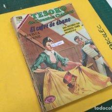 Tebeos: VARIOS NOVARO, 8 NUMEROS (VER DESCRIPCION) EDITORIAL NOVARO AÑO 1959-1969. Lote 289560438